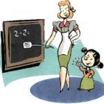 Algunos de los más famosos Homeschoolers