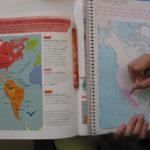Un poco de geografía