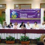 ENCUENTRO NACIONAL LEGISLATIVO: El derecho de los padres de familia en la educación de sus hijos